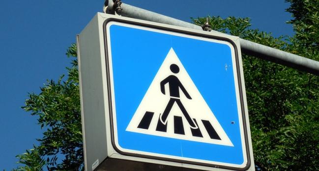 Юные пешеходы страдают на дорогах столицы Зауралья