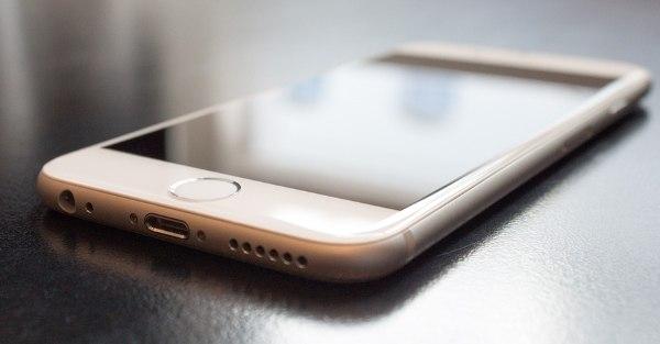 Создан iPhone с солнечной батареей