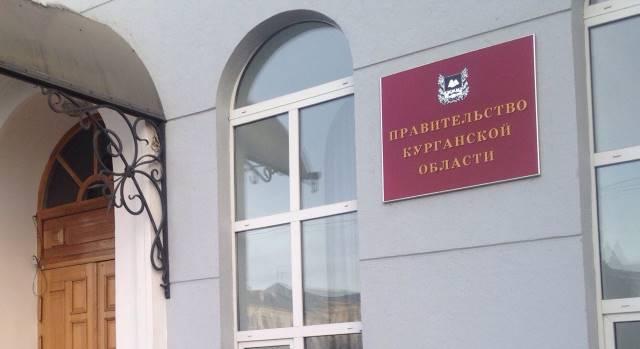 Парламентарии согласовали заместителей губернатора Зауралья