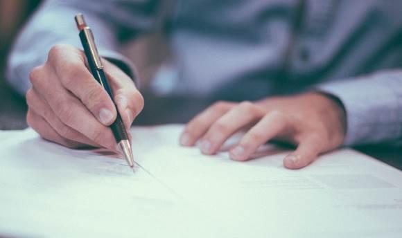 Муниципальные закупки в Зауралье будут фиксироваться в единой информационной системе