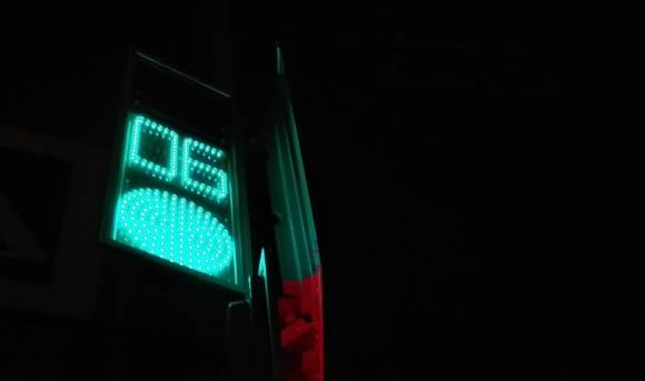 Городские власти обязали исправить нарушения на перекрестках