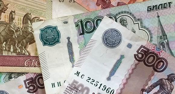 В России могут ввести штрафы за искажение отчетности организаций госсектора