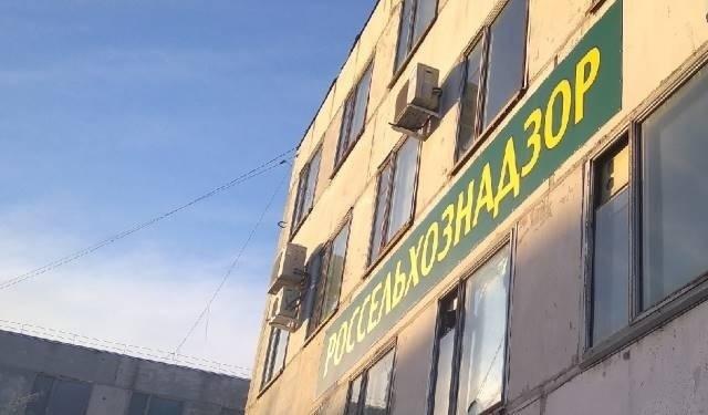 Региональный Россельхознадзор остановил тонны животноводческой продукции без документов
