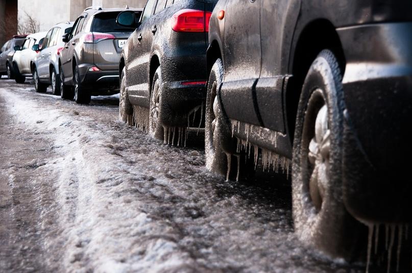 Зауральских водителей просят быть аккуратными на дорогах