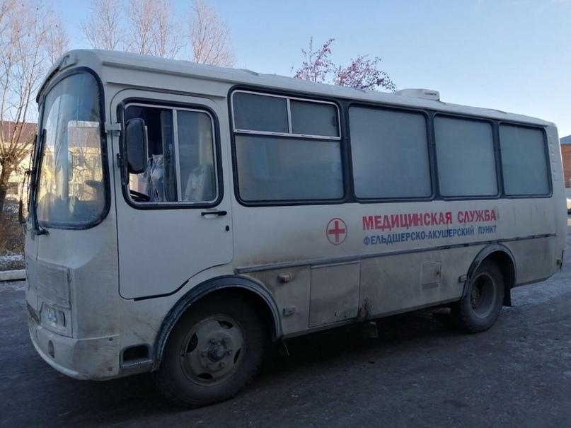 В регион поступил первый передвижной фельдшерско-акушерский пункт