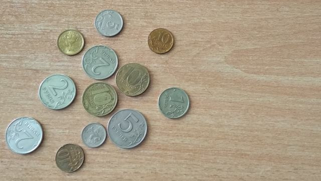 Жители области смогут обменять свои деньги