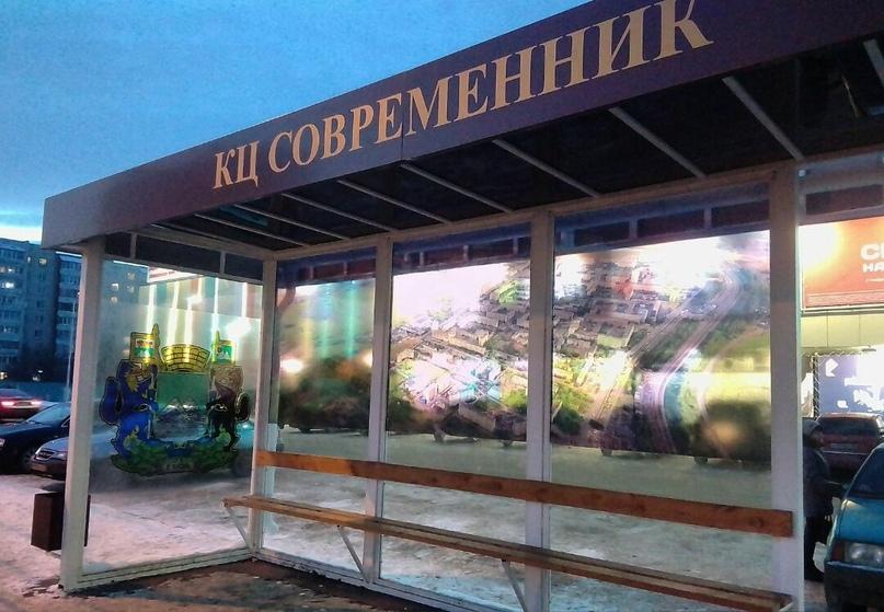 В Заозерном появились новые остановочные комплексы