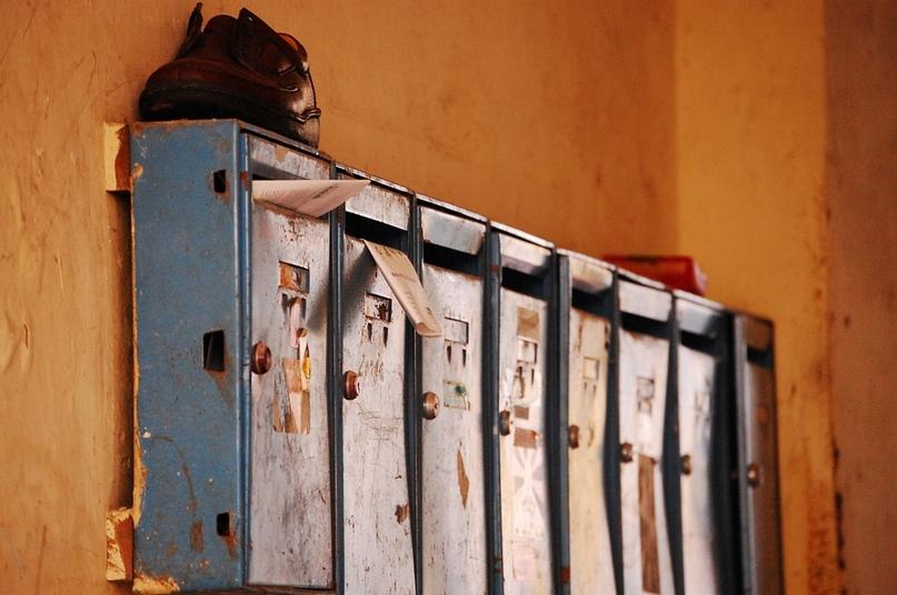 Курганцам стали чаще подкидывать фальшивые извещения о проверке счетчиков