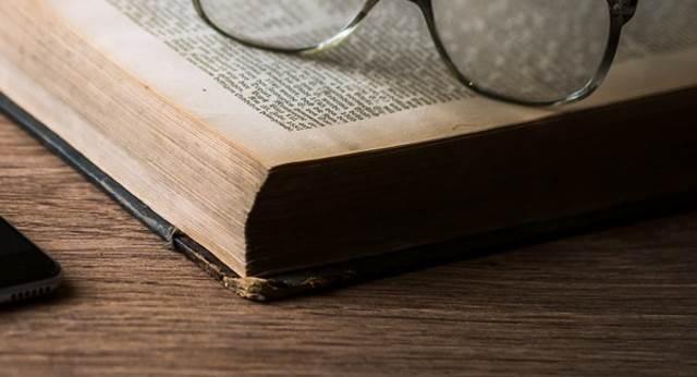 Книголюбов Зауралья приглашают присоединиться к исследованию