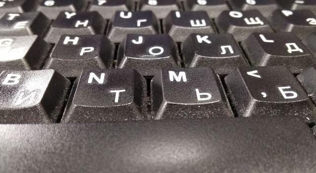Полиция региона сообщила о появлении фейковой информации в сети