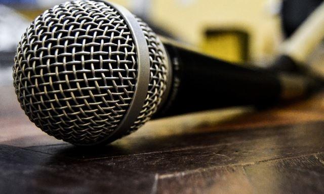 Музыкантов региона приглашают на масштабный творческий конкурс