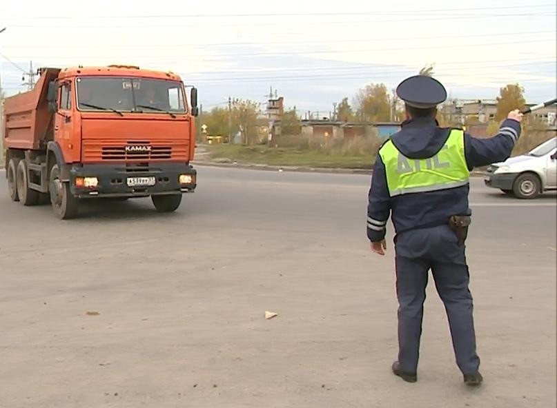 Госавтоинспекторы Кургана проверят грузовые транспортные средства