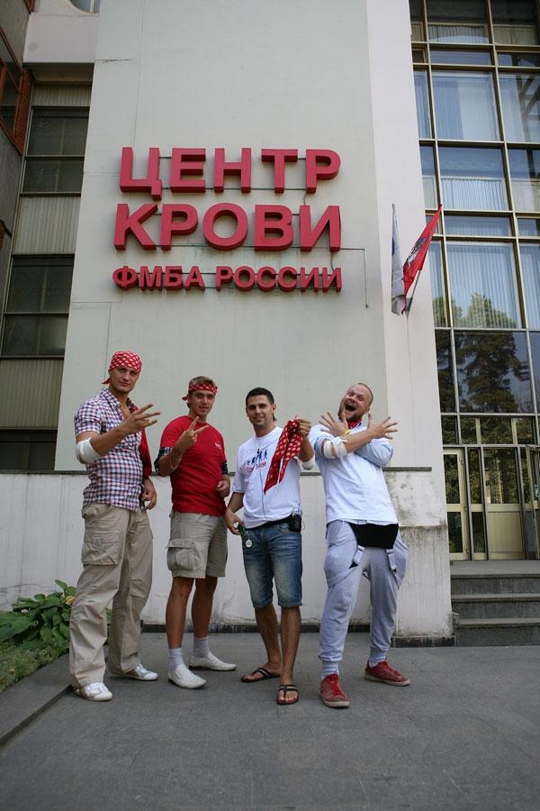 Дом 2 поддерживает всероссийскую
