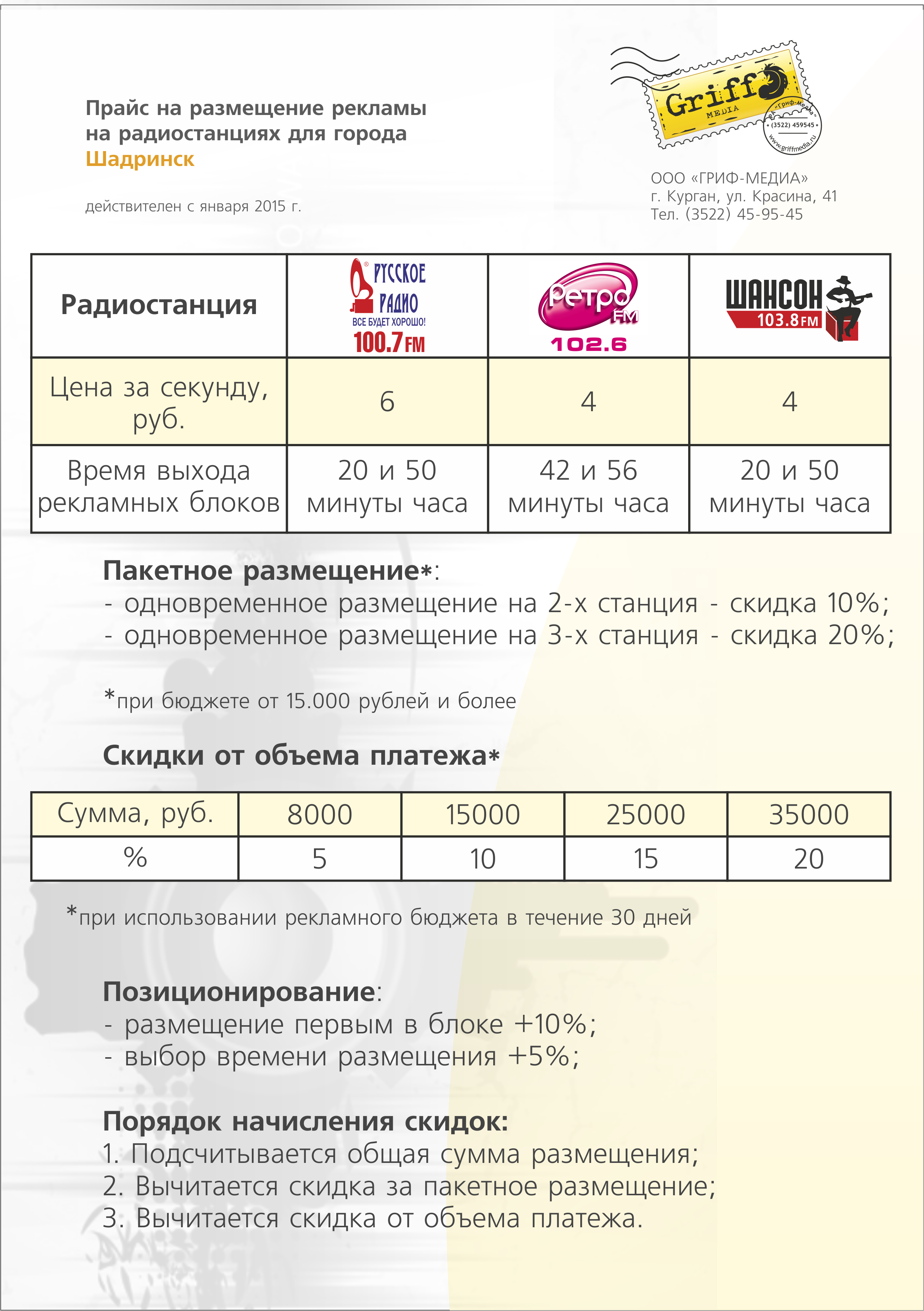 радио русская служба новостей официальный сайт